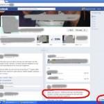 Kopjim me ane te facebook ne provimin e matures shteterore